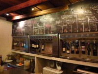 rome 10 best wine bar ferrara