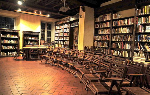 Bibliothè